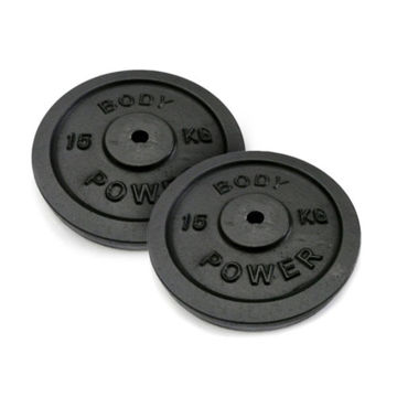 Picture of Abtech Barbell Type Weights