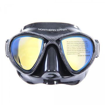 Phantom Clear Vision Mask